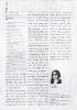 Ausstellung Trau dich Ehe du zweifelst Ring Kunsthandwerk und Design März 1998